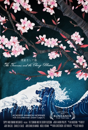 tsumani and cherry blossom poster