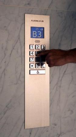 elevator pad