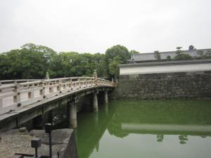 imperial moat