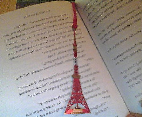 tokyotower_bookmark